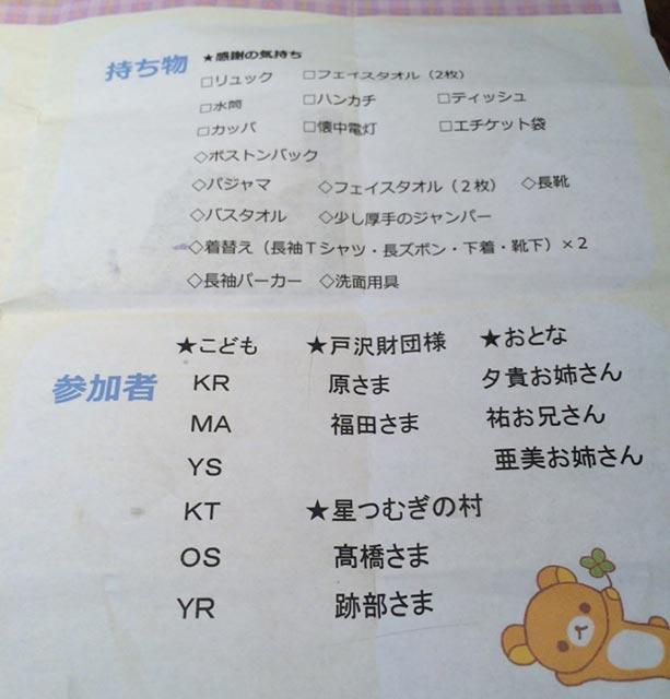 kyoshitsu4img1