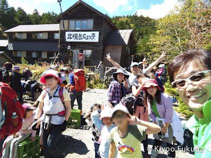 yatsugatake1709_48