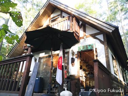 yatsugatake1709_72