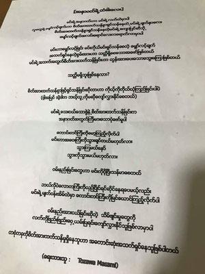 20190509_01